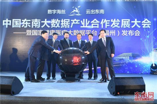中国东南大数据产业园,已经聚集了154家企业,注册资本达205亿元。
