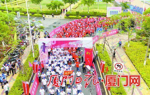 1500多人迈着矫健的步伐,以绿色健康的健步行活动见证翔安新城的蜕变。