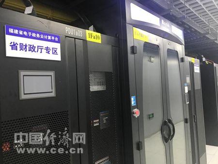 数字福建云计算中心,政务云平台。王婉莹/摄