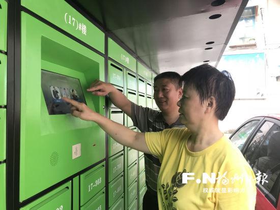 广厦社区居民学习使用排绿色电子信箱。