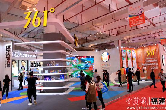 """361°亮相中国国际""""鞋博会"""" 亚运制服成焦点"""