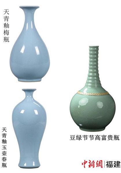 汝瓷系列产品