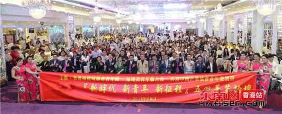 嘉宾及杰出青年代表为活动点赞。