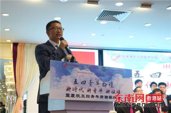 中联办青年部副部长杨成伟致辞。