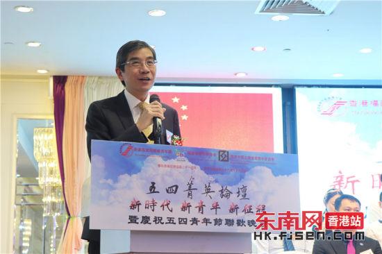 香港中国企业协会副总裁朱华致辞。
