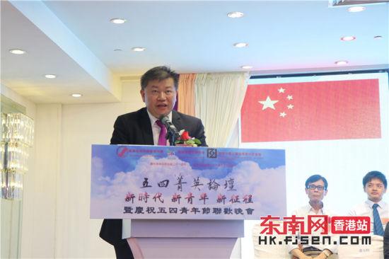 同乡会青年部主任郭荣忠致欢迎词。