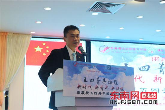 香港中国企业协会青年委员会主席李健发言。