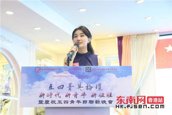 同乡会青年团副团长柯欣彤发言。