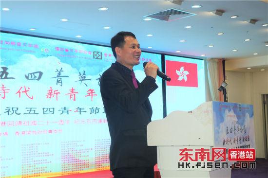 同乡会青年团团长杨润色致感谢辞。