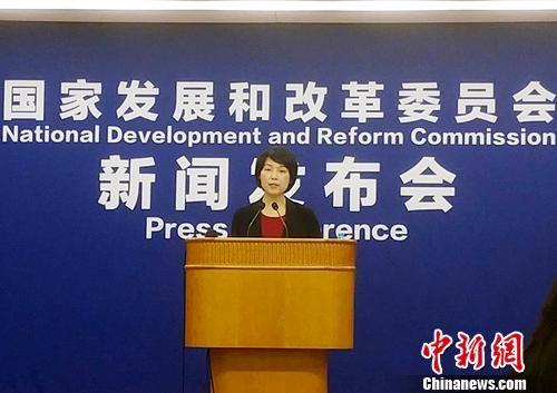 国家发改委新闻发言人孟玮。中新网记者 李金磊 摄