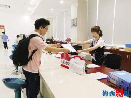 刘彬领到厦门首张小餐饮登记证。记者 彭怡郡 摄