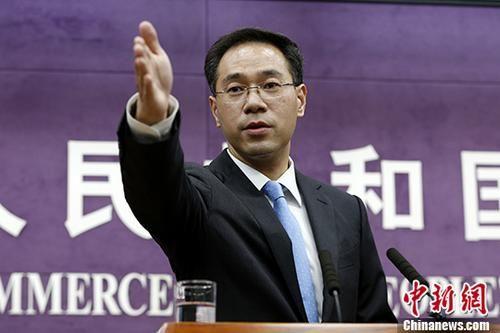 资料图:商务部新闻发言人高峰 中新社记者 李慧思 摄