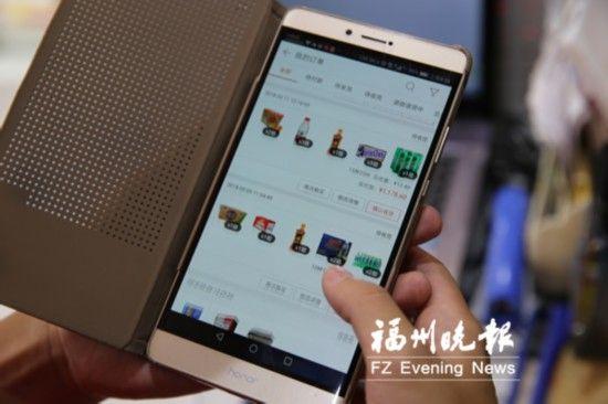 福州一些小店通过网络平台进货。