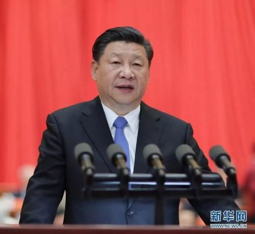 5月28日,中国科学院第十九次院士大会、中国工程院第十四次院士大会在北京人民大会堂隆重开幕。中共中央总书记、国家主席、中央军委主席习近平出席会议并发表重要讲话。
