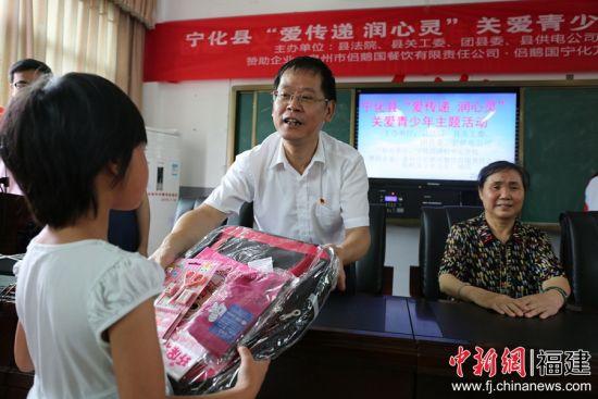 """6月4日,宁化供电公司深入济村小学,开展""""爱传递·润心灵""""扶贫助学活动。"""