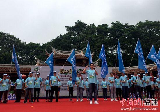 """""""美丽中国 我是行动者""""宣誓仪式。"""