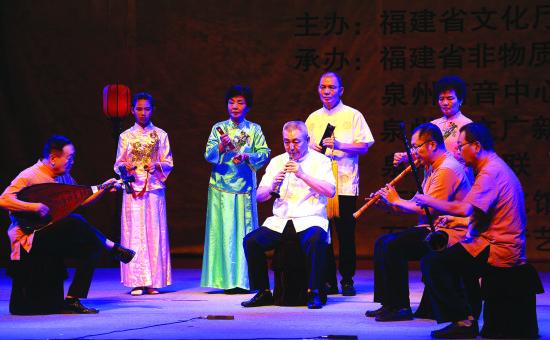 """南音弦友同聚石狮庆祝""""文化和自然遗产日"""""""