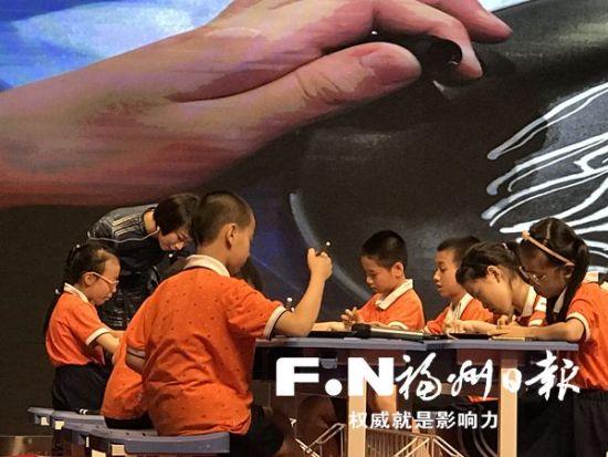 全国中小学美术课现场观摩培训活动在榕开幕