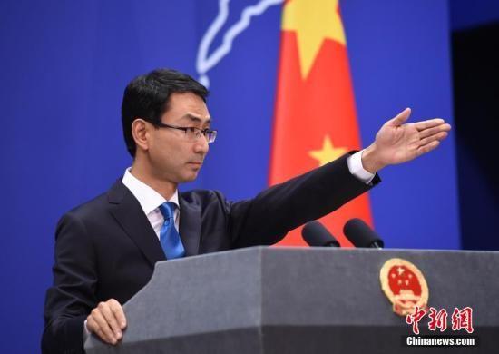资料图:外交部新闻发言人耿爽。中新社记者 侯宇 摄