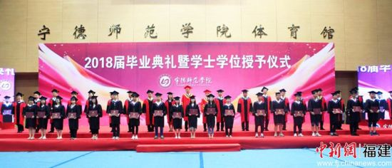 图为学位授予仪式。