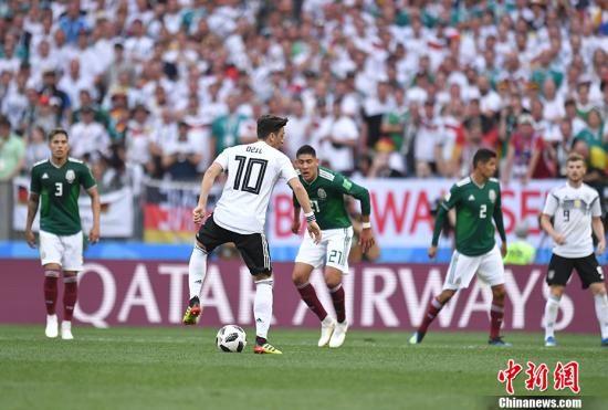 世界杯:德国0:1负于墨西哥 瑞士1:1逼平巴西