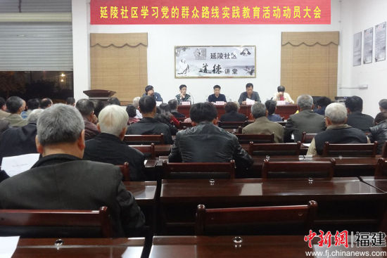 """泉州鯉城延陵社區""""四融入"""" 助推失地農民轉型"""