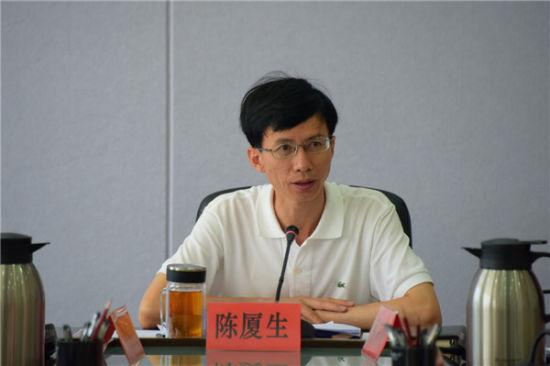 武平县委书记陈厦生主持召开2018年上半年经