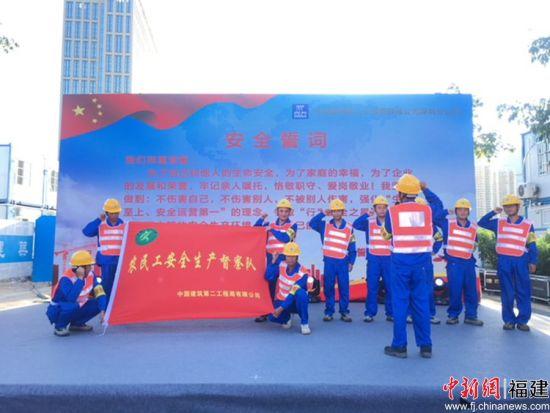 农民工安全生产督察队队员也上台重温入队誓词