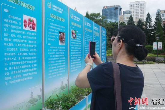 福州市民拿出手机拍摄食品安全内容。
