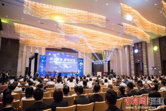 2018福建省物业管理行业高峰论坛在福州召开。