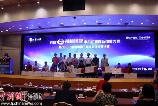 荣获一至三等奖的选手与领导合影。吴林 摄