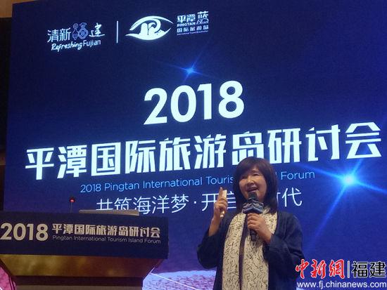庄锦华分享台湾文旅案例。黄榕琦 摄