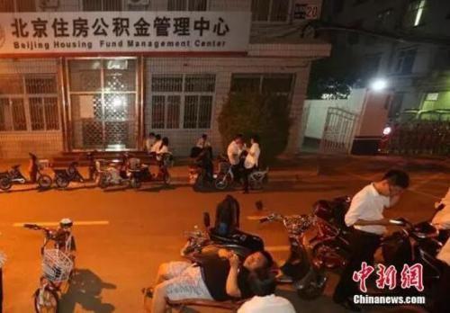 资料图:北京通州房产业务员通宵排队办公积金贷款。图片来源:CFP视觉中国
