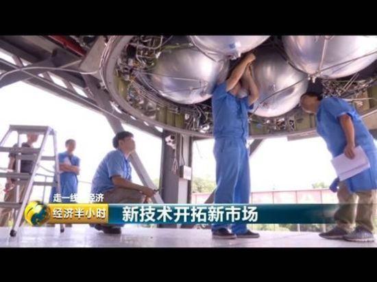 空间站实验舱推进系统首次试车