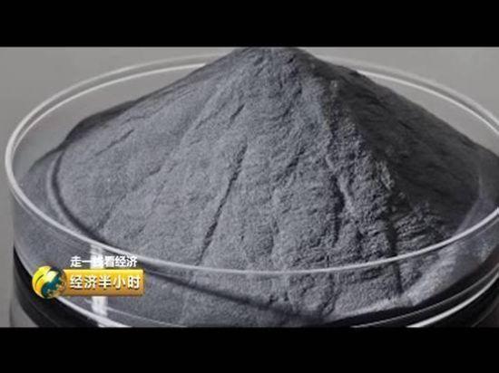 高品质钨粉