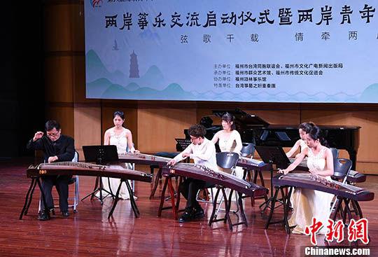 图为台湾筝艺之姸重奏团在两岸青年古筝音乐会上演奏古筝曲目。 中新社记者 刘可耕 摄