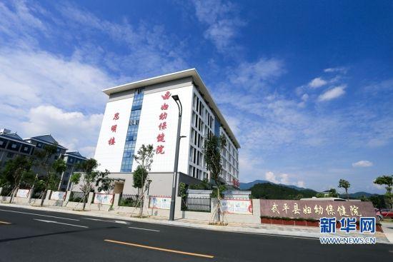 这是武平县妇幼保健院思明楼外景。新华网 肖和勇 摄