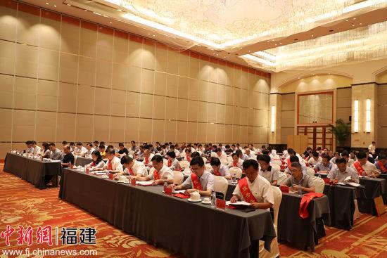 福建建工集团召开2018上半年工作会议 以新举