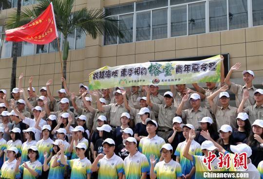 8月19日,参加榕台青年夏令营的学生们在一起合影留念。 记者 张斌 摄