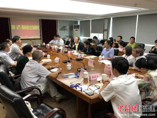 漳台(金门)闽南民俗文化交流座谈会在漳举行。