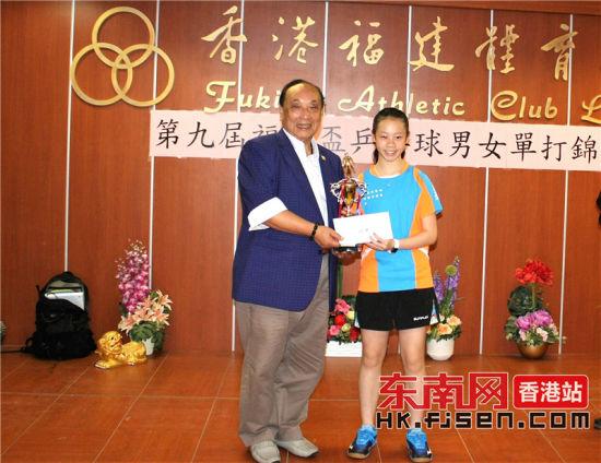 监事长施纯民(左)为女单冠军获得者颁奖。