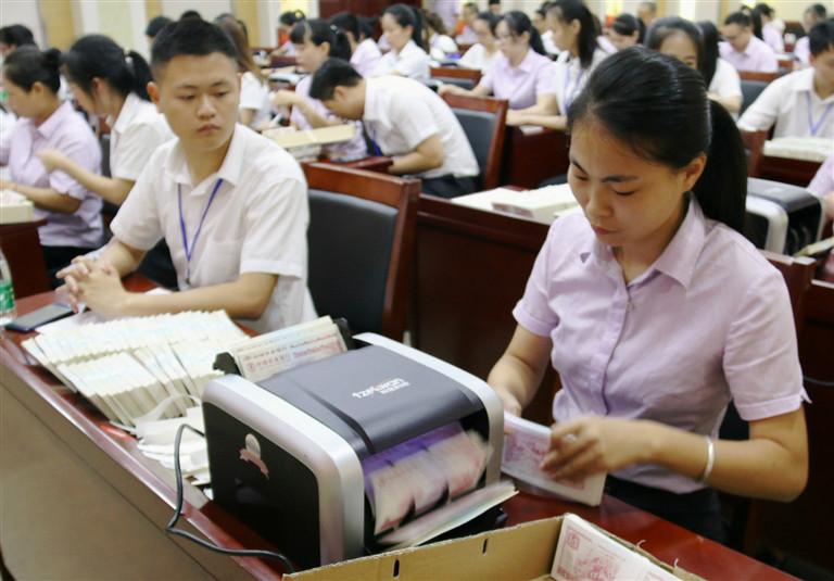 行举办2018年中国梦 劳动美全市农行防范金
