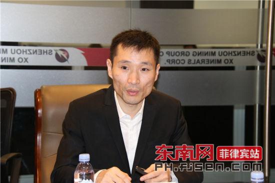 菲律宾神舟矿业集团董事长林伟照发言。
