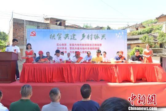 27日,在福建安溪县内地村举办的首届传统制茶技艺挑战赛上,主办方对赛出的茶王茶签约售卖,场面热烈。 陈德进 摄
