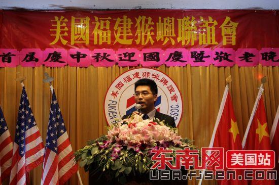 中国驻纽约总领事馆副领事颜鹏致辞。