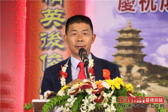 大会主席杨祖庭致辞。