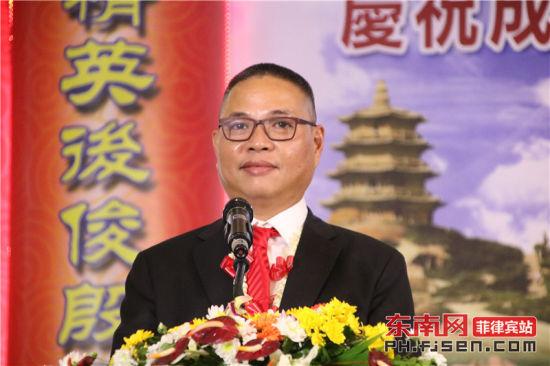 新届理事长杨建筑致辞。