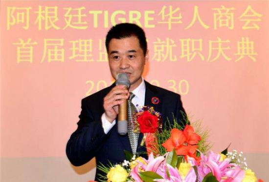 阿根廷老虎洲华人商会会长庄健忠讲话。