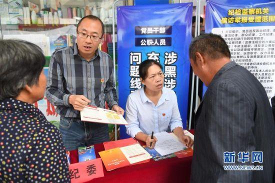 10月10日,福鼎市管阳镇西阳村村民向纪检监察干部反映问题。新华社记者 林善传 摄