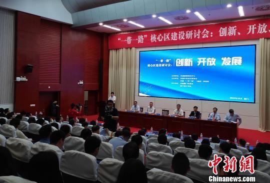 """民盟""""一带一路""""核心区建设研讨会11日在厦召开。 杨伏山 摄"""